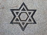 "Conferinta ""Israel si Biserica - Naruirea miturilor si restaurarea adevarului"""